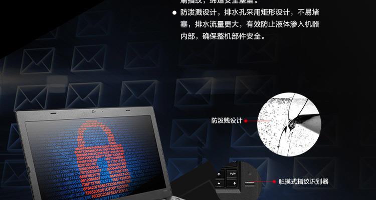 ThinkPad-T460-Landing-Page-完稿750_09_2.jpg